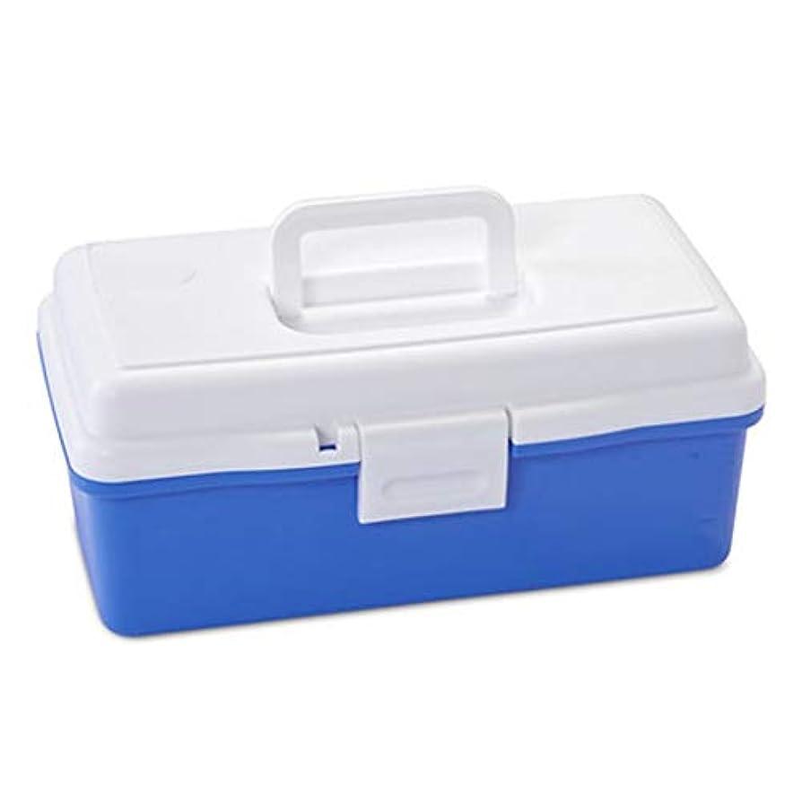 オーチャード並外れてオゾンLLSDD 薬箱多機能救急箱医療箱プラスチック救急箱薬収納管理箱