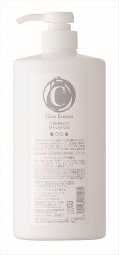 スライス添加剤お酒パーフェクトシャンプー 1000ml