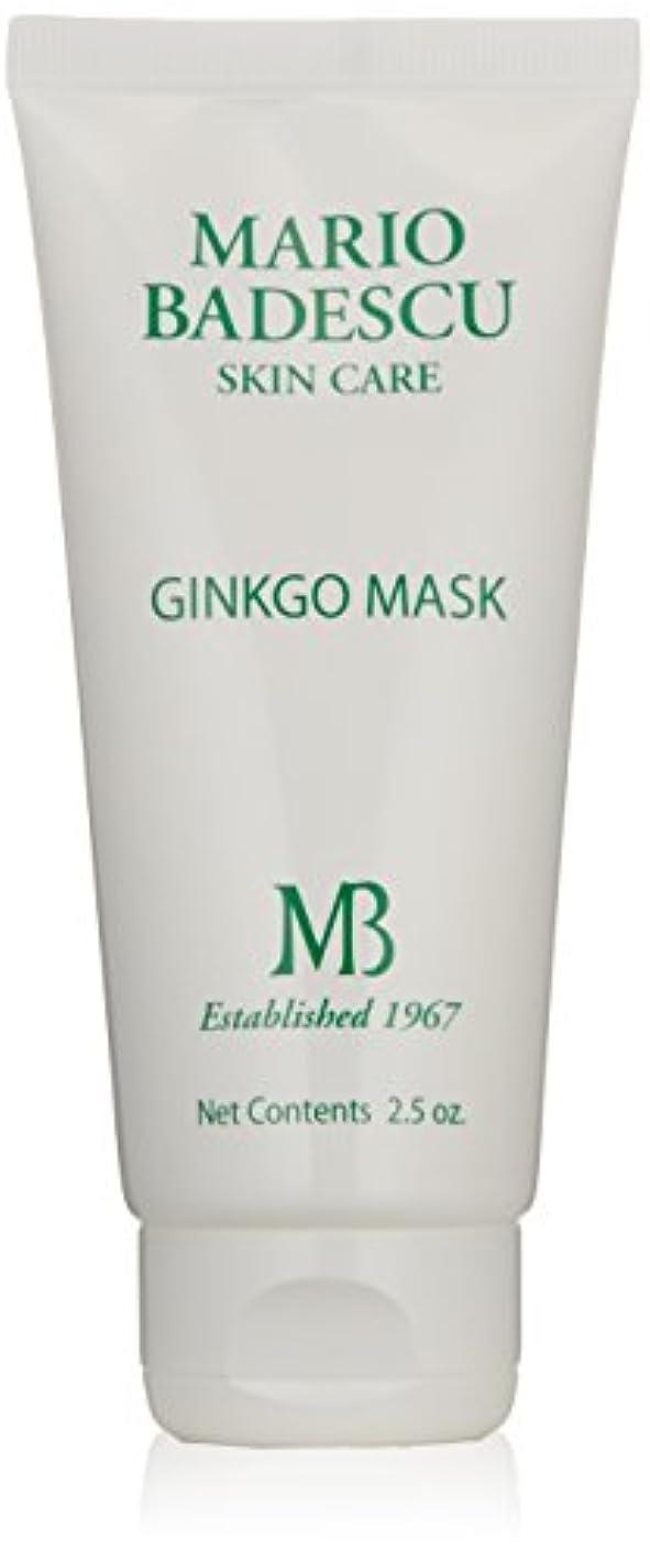 そうでなければコジオスコ外側マリオバデスク ギンコ マスク 73ml/2.5oz