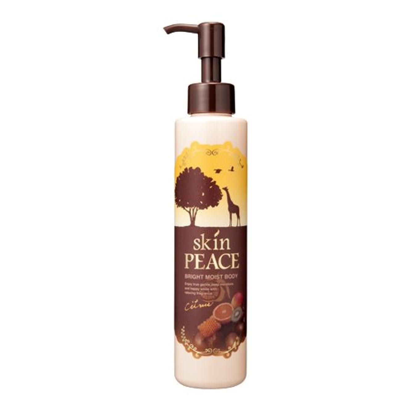 規則性早熟居心地の良いグラフィコ skinPEACE(スキンピース) ブライトモイストボディ ハッピーシトラスの香り 180g