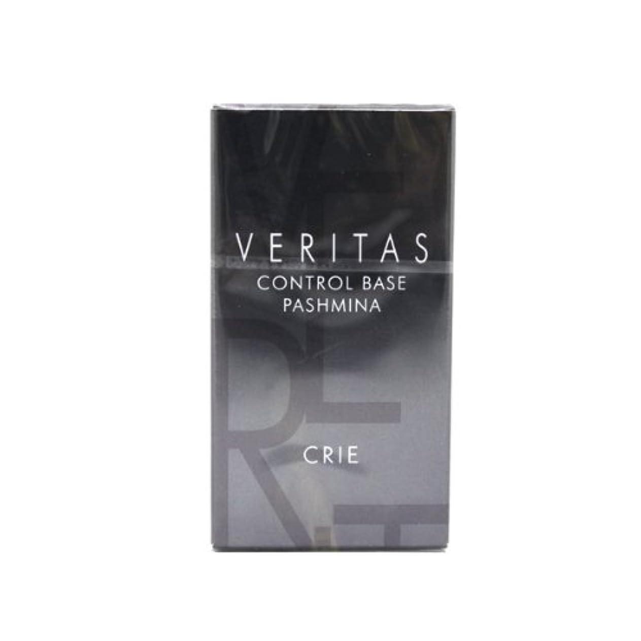 つぼみ引き出し分離するクリエ(CRIE) ヴェリタス コントロールベース パシュミナ 001 パール 30ml