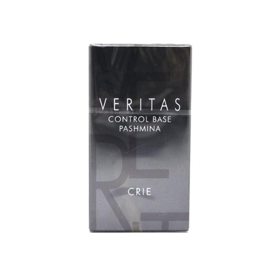 居心地の良いトライアスリート失態クリエ(CRIE) ヴェリタス コントロールベース パシュミナ 091 パープル 30ml