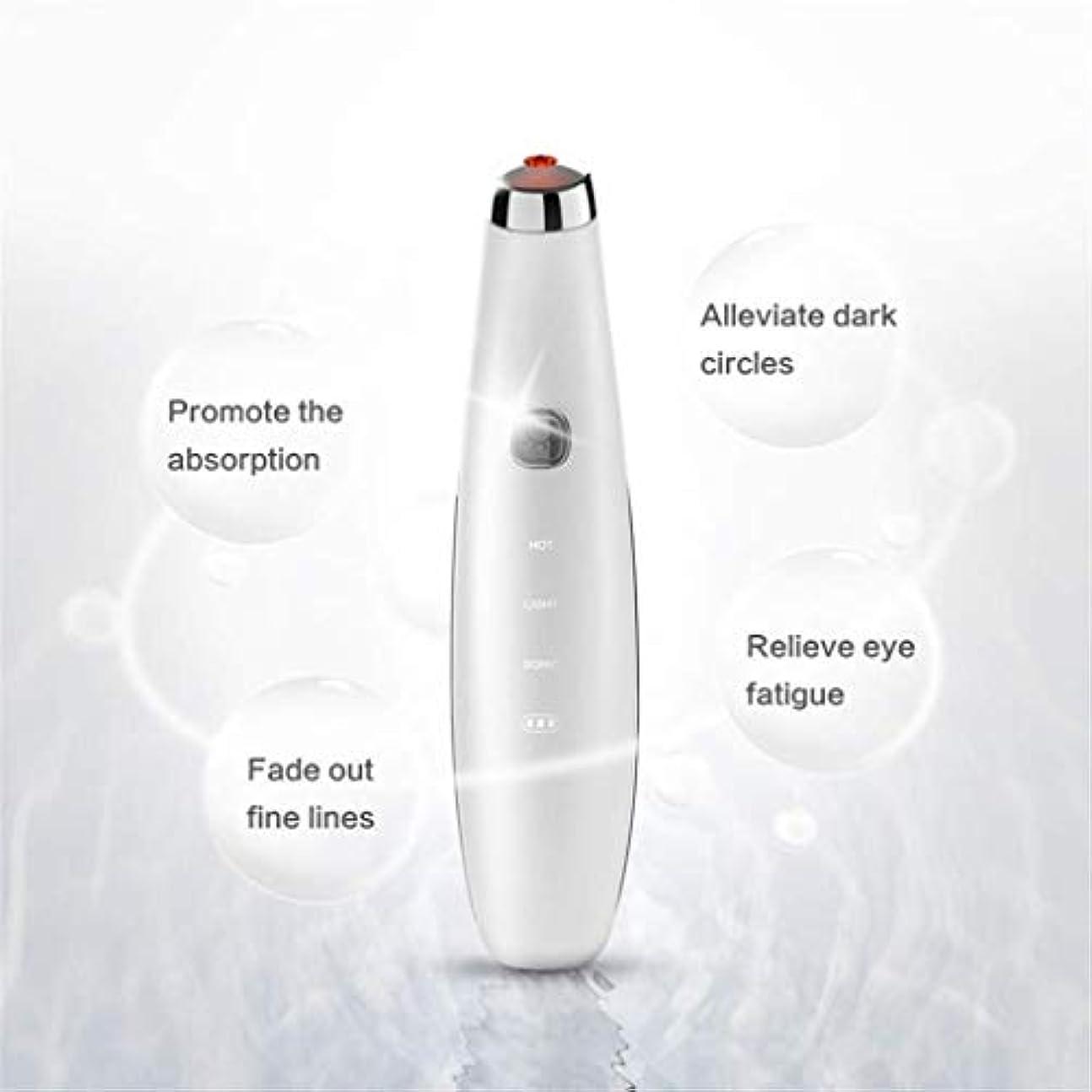 仕える静かな休眠アイマッサージャー、磁気アンチエイジングフェイシャルマッサージ、42°恒温熱処理、肌を引き締め、ダークサークルを改善し、目の下の袋、鈍い肌