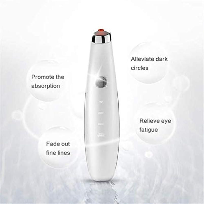 単調な遠えランドマークアイマッサージャー、磁気アンチエイジングフェイシャルマッサージ、42°恒温熱処理、肌を引き締め、ダークサークルを改善し、目の下の袋、鈍い肌