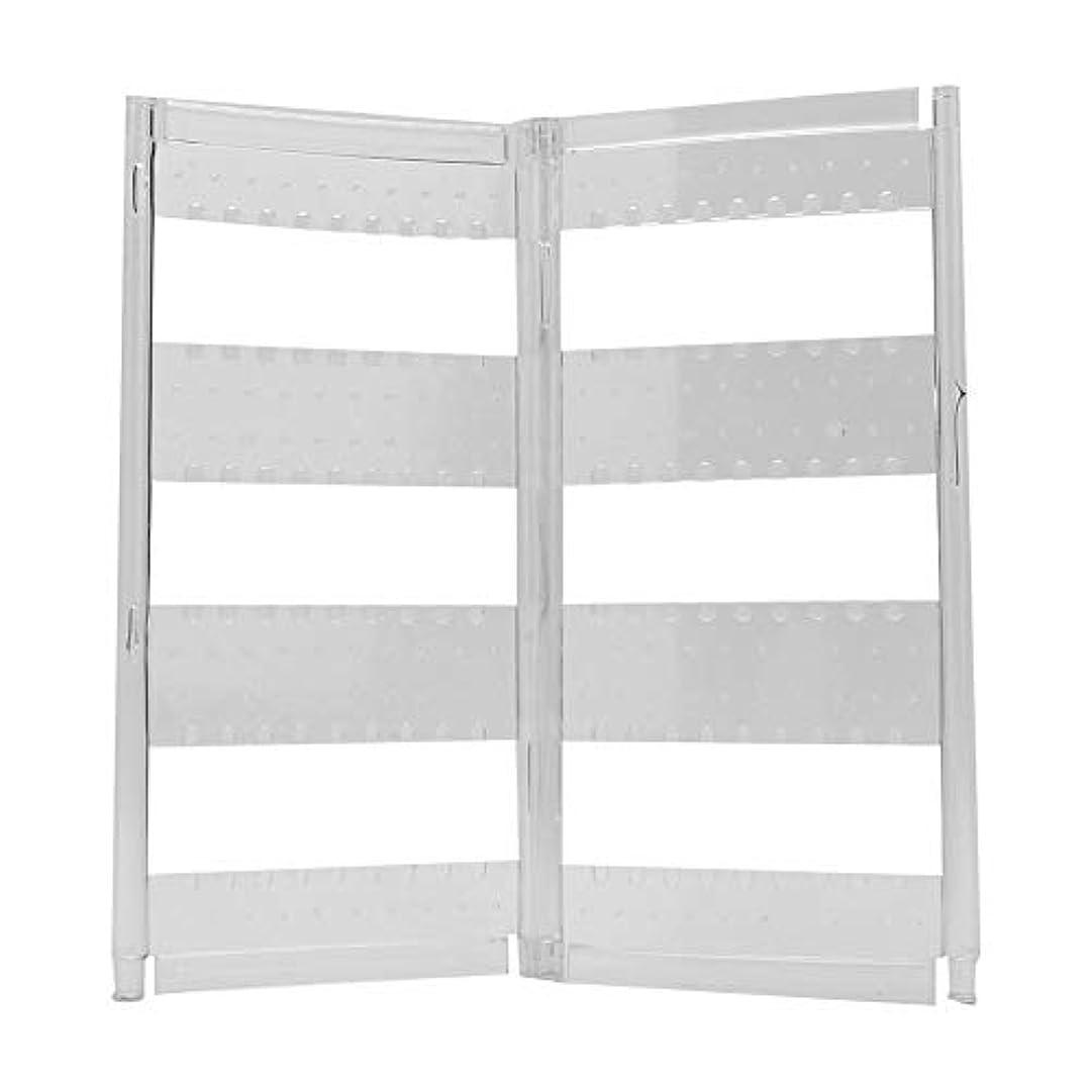 スラム街ブレス戸棚2種類のジュエリーボックスイヤリング - 折りたたみ式、ドアディスプレイスタンドジュエリー収納ボックス - イヤリング用ネックレスブレスレット(2つのパネル)