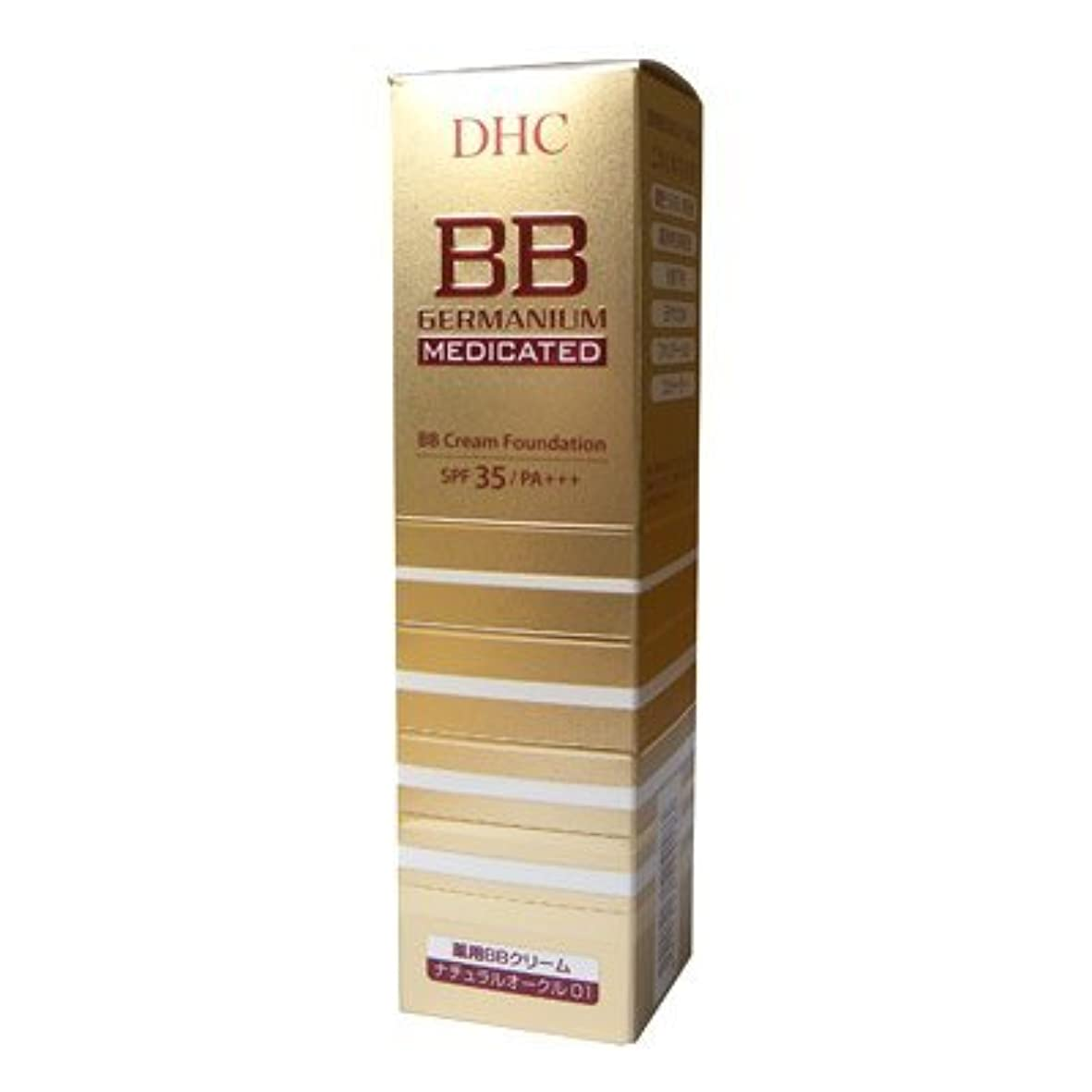 かなり液化する旋律的DHC 薬用 BBクリーム GE 01ナチュラルオークル 40g 医薬部外品