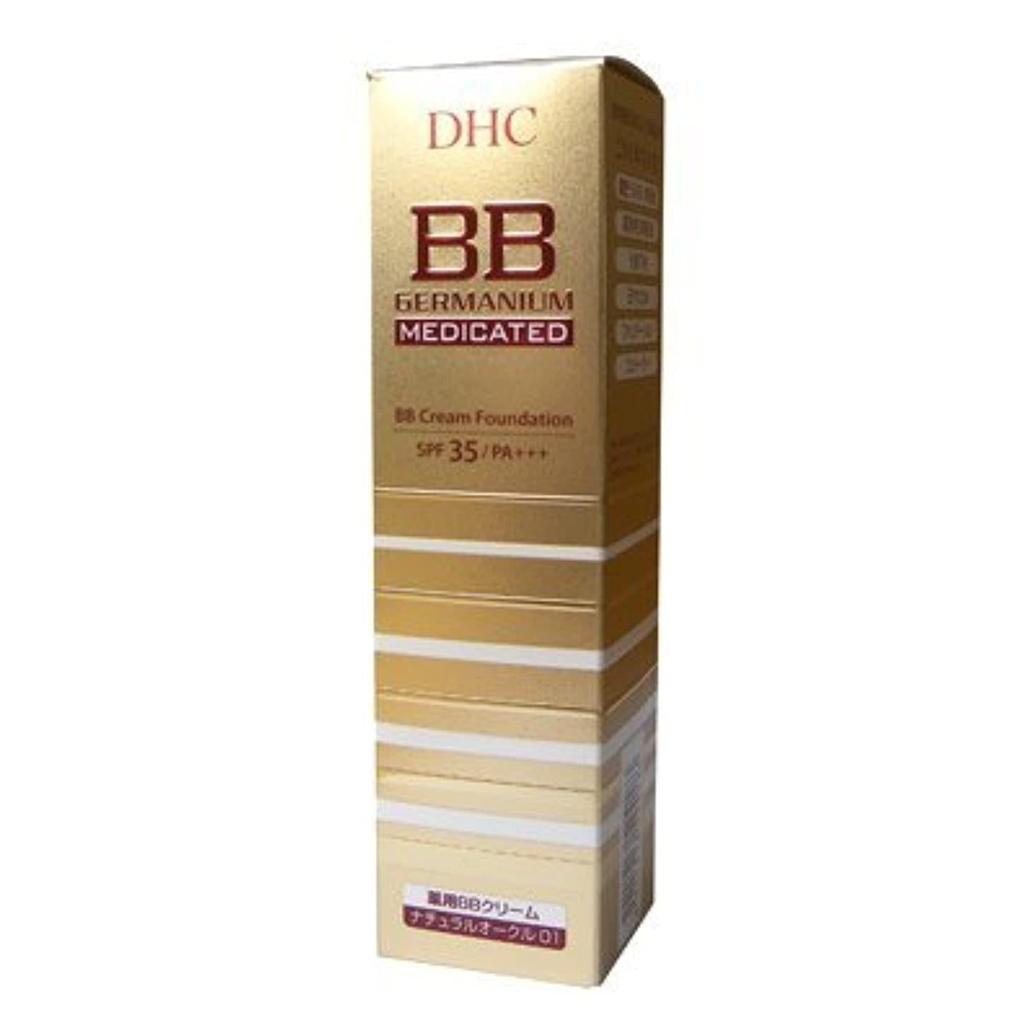 添加剤担保対処するDHC 薬用 BBクリーム GE 01ナチュラルオークル 40g 医薬部外品