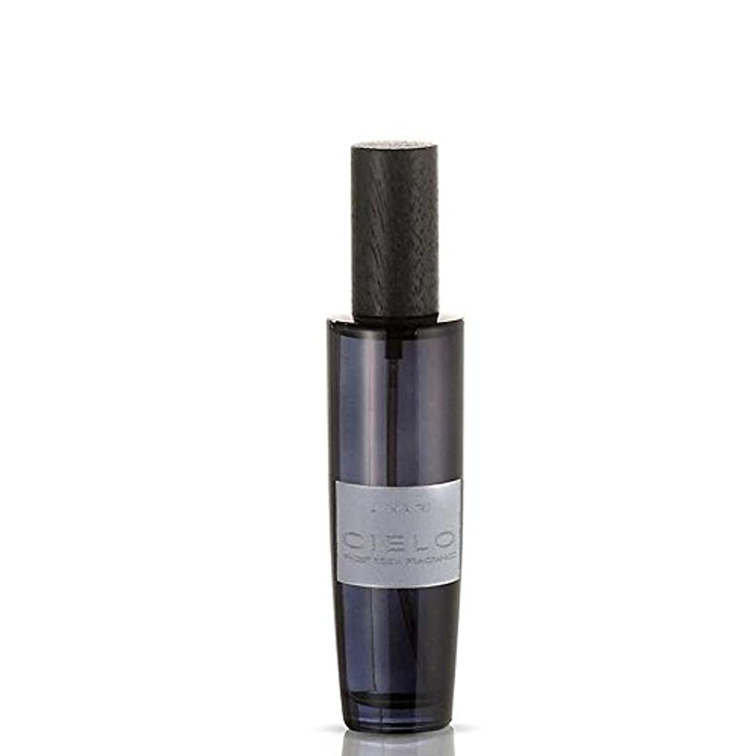 法律適応バーベキューLINARI リナーリ ルームスプレー Room Spray チェロ CIELO BLACK AMETHYST LINE