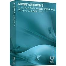 Adobe Audition 3.0 日本語版 アップグレード版 Windows版