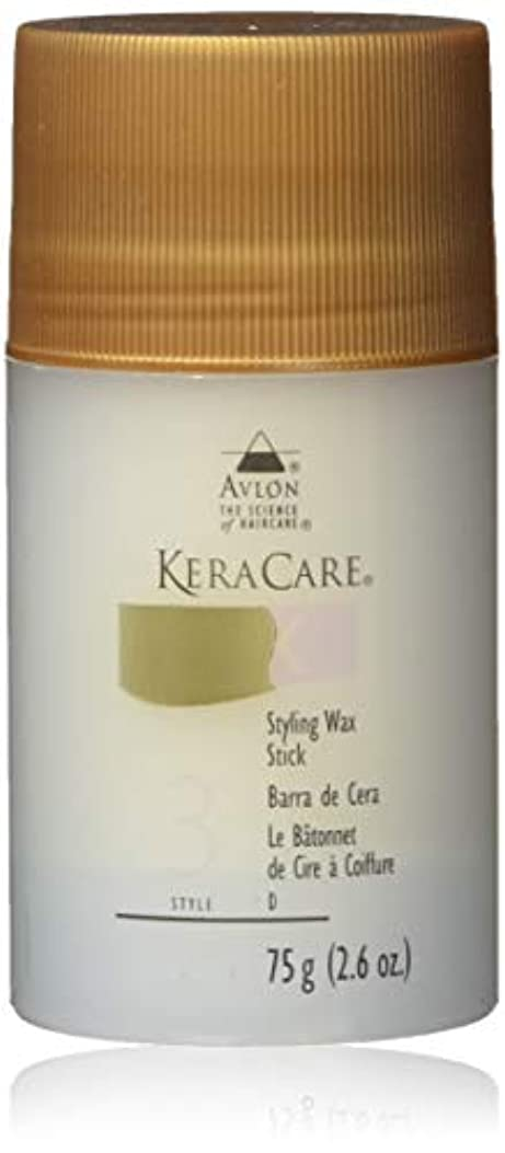 クラシック評価ダウンタウンAvlon KeraCare Styling Wax Stick 75 ml or 2.6oz
