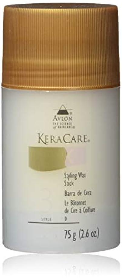 七面鳥ラッカススプレーAvlon KeraCare Styling Wax Stick 75 ml or 2.6oz