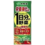 [機能性表示食品] 伊藤園 栄養強化型 1日分の野菜 紙パック 200ml ×2ケース(合計48本)