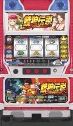 【SNK】餓狼伝説スペシャル 【中古パチスロ実機/フルセット】家庭用電源OK!