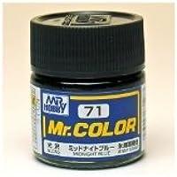 まとめ買い!! 6個セット 「Mr.カラー ミッドナイトブル- C71」