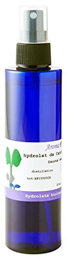 トレッド性能巨大なアロマフランス(Aroma France)ハーブウォーター イドロラ?ド?バノン(タイム) 200ml
