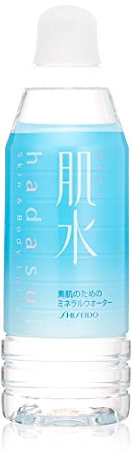 胚芽部屋を掃除する水分肌水 400ml ボトルタイプ