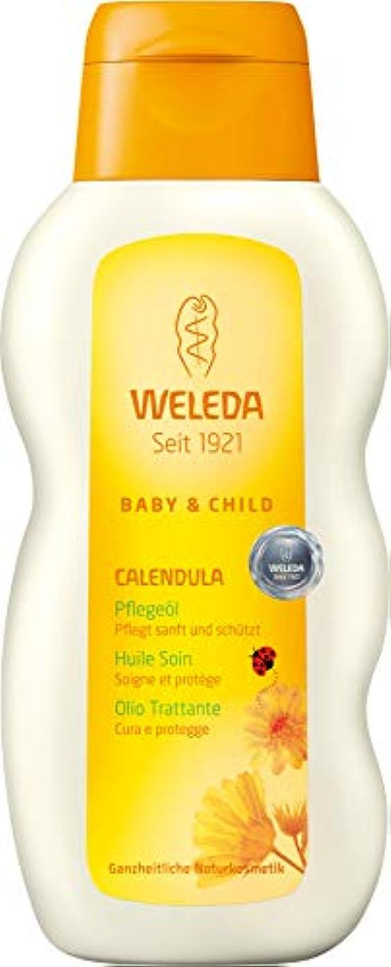 所有権エンディング広範囲WELEDA(ヴェレダ) カレンドラ ベビーオイル 200ml