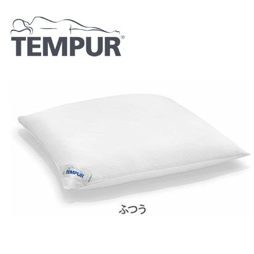 TEMPUR (テンピュール) トラディショナルピロー ふつう (約 63x43cm)