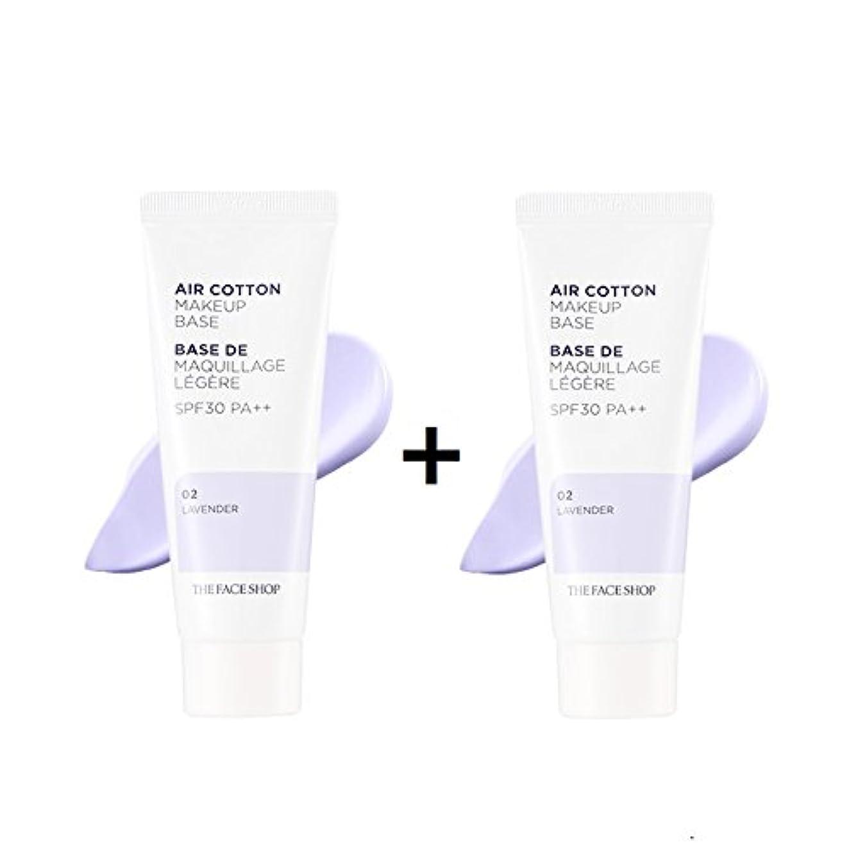 すべて先祖せっかちThe Face Shop ザ・フェースショップ エアコットン・メーキャップベース 40ml 02 ラベンダー x 2本 SET (AIR COTTON MAKE UP BASE 02 Lavender) [海外直送品]