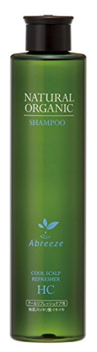 植物学決してフェリーパシフィックプロダクツ アブリーゼ シャンプー HC 260ml