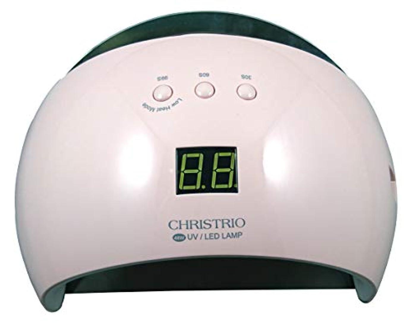 乳思いやりどちらかCHRISTRIO 48W Pearl LED/UVランプ ピンク