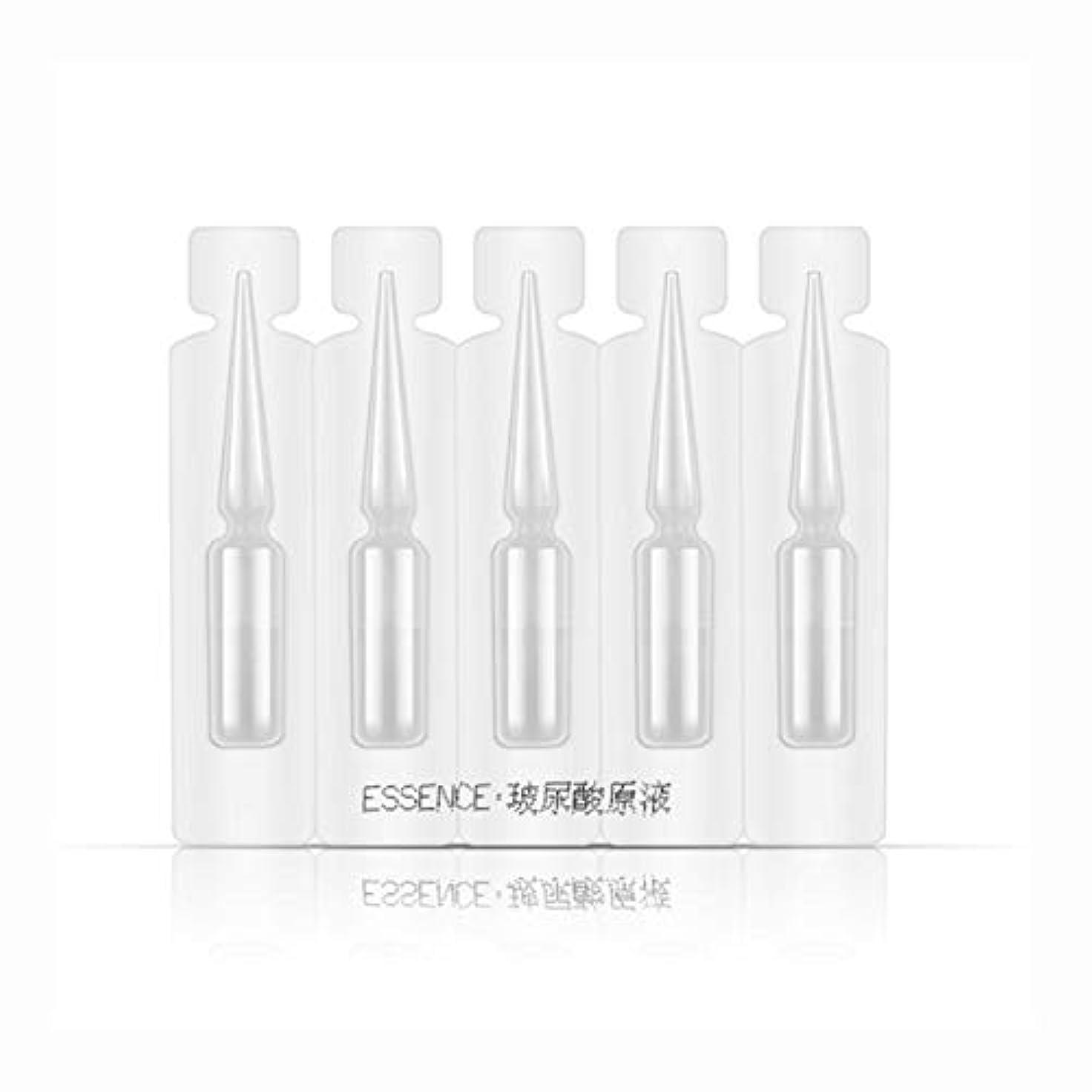 とティーム構成ネブBETTER YOU (ベター ュー) ヒアルロン酸ケアソリューション、ホワイトニングエッセンス、抗酸化、美白ライン、保湿、オイルコントロール