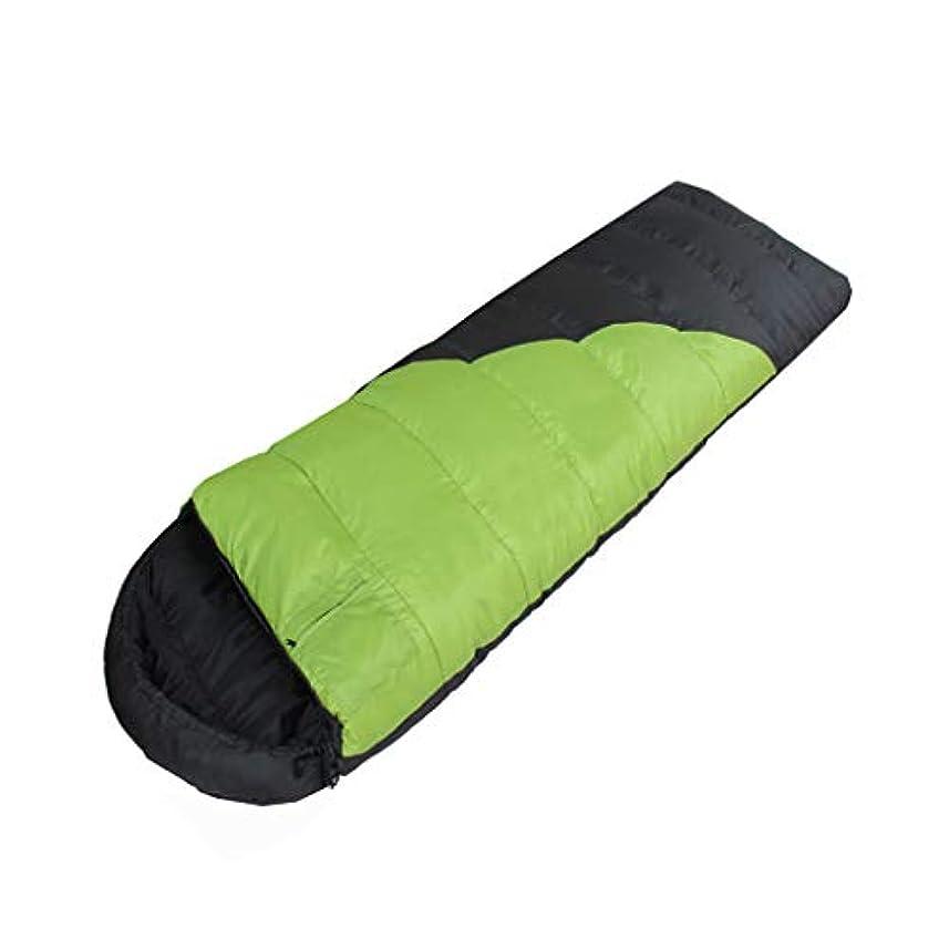 プレビスサイト印をつける豊富LCSHAN 寝袋ポリエステルポリエステルアダルト屋外ウォーム多目的キャンプ防水 (色 : Green)