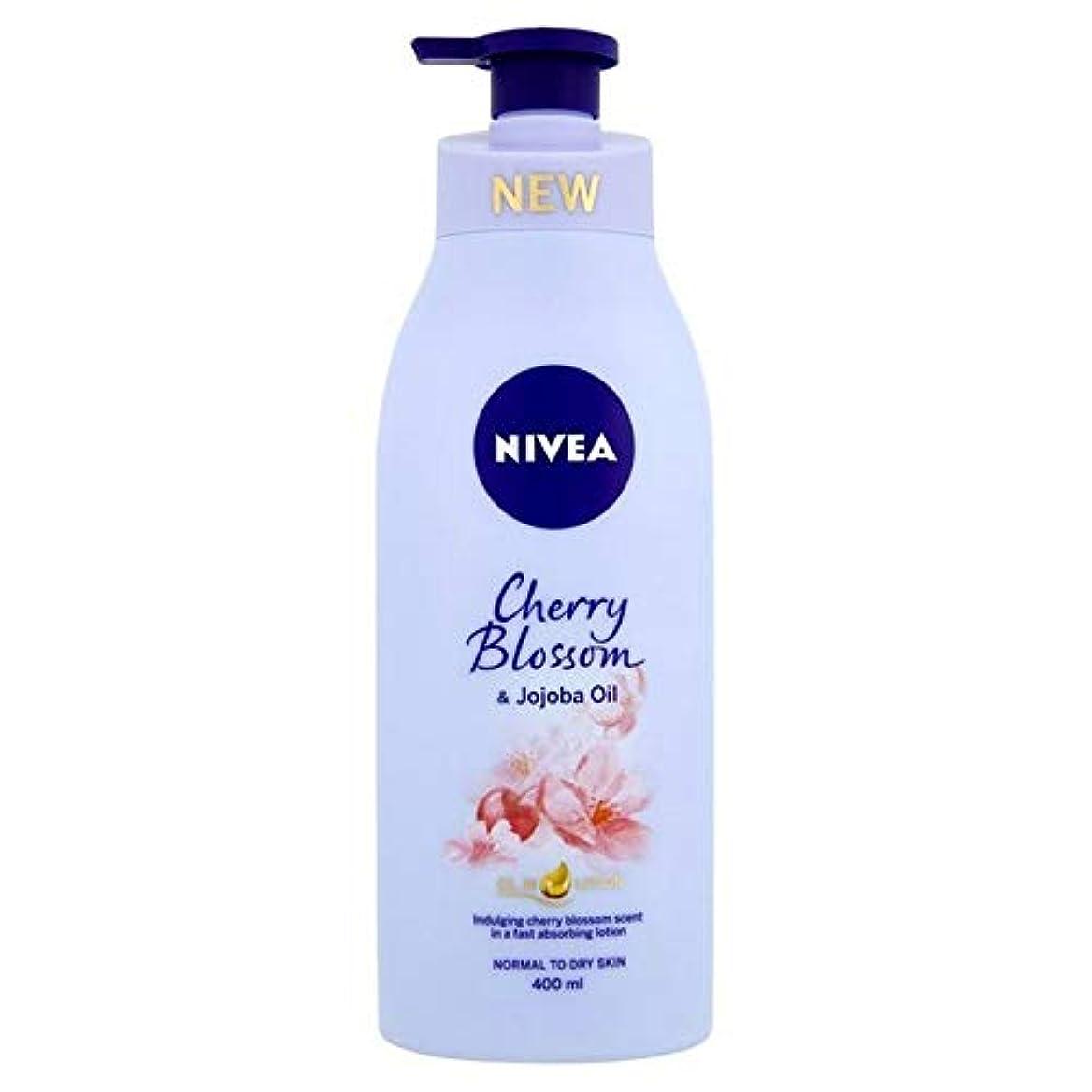 アンドリューハリディ所有権海峡ひも[Nivea ] ニベア桜&ホホバオイルボディローション400ミリリットル - Nivea Cherry Blossom & Jojoba Oil Body Lotion 400ml [並行輸入品]