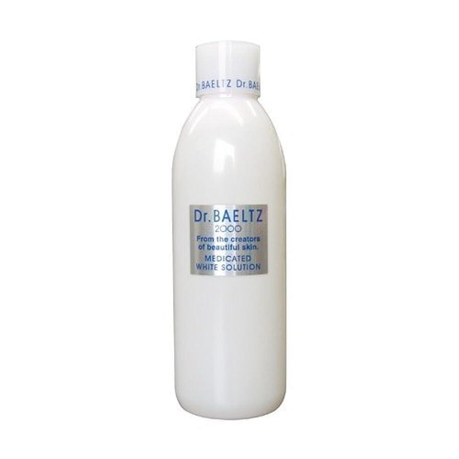 ドクターベルツ(Dr.BAELTZ) 薬用ホワイトソリューション 300ml(美白化粧水 医薬部外品)