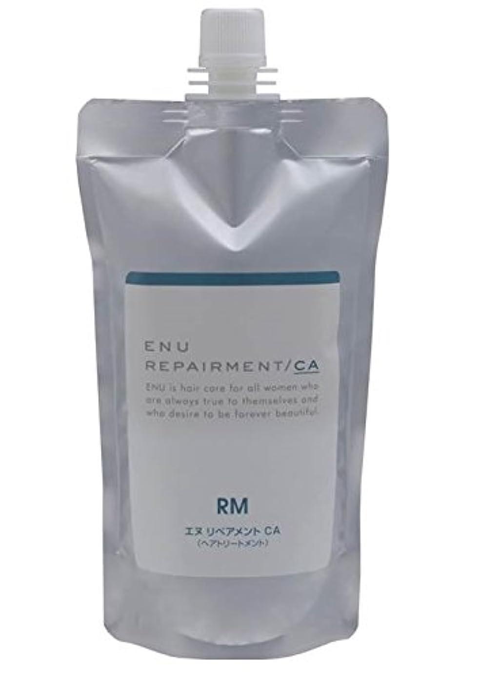 スクリュー歯科の神経衰弱中野製薬  ENU エヌ リペアメント CA レフィル 400g