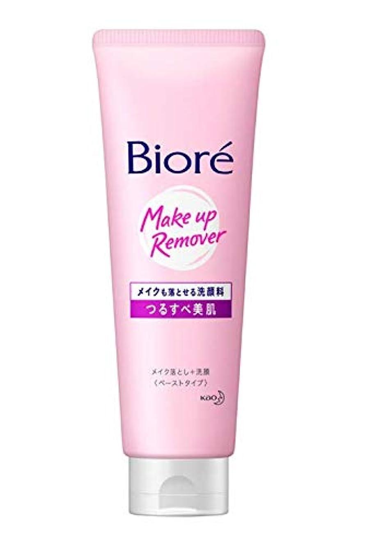 花王 ビオレ メイクも落とせる洗顔料 つるすべ美肌 210g Japan