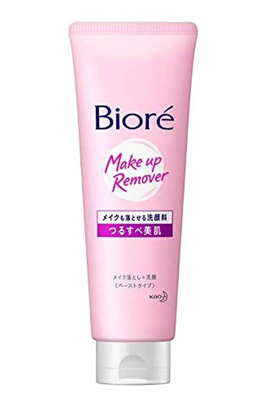試すそうでなければパーツ花王 ビオレ メイクも落とせる洗顔料 つるすべ美肌 210g Japan