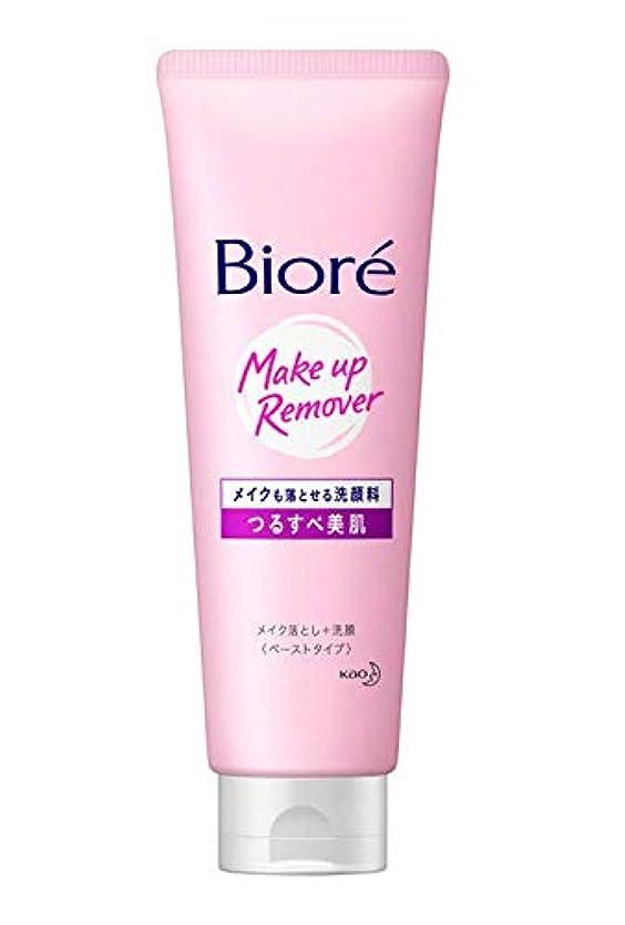 人に関する限り挑発する発表する花王 ビオレ メイクも落とせる洗顔料 つるすべ美肌 210g Japan