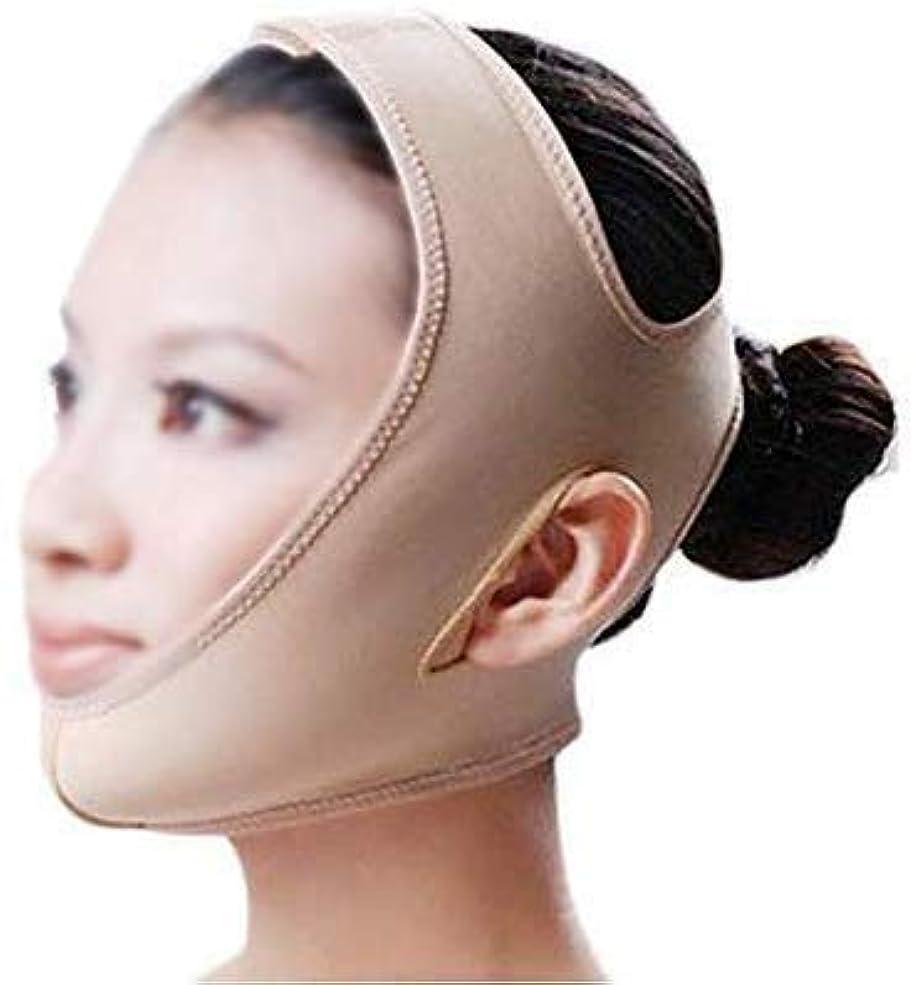 眠っている重さ再現するスリミングVフェイスマスク、ファーミングフェイスマスク、マスクフェイシャルマスクビューティーメディシンフェイスマスクビューティーVフェイスバンデージラインカービングリフティングファーミングダブルチンマスク(サイズ:L)