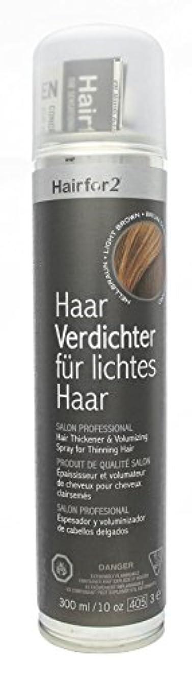 ベーコン提供解読するHairfor2ヘア増粘ヘアフィラー - ライトブラウン