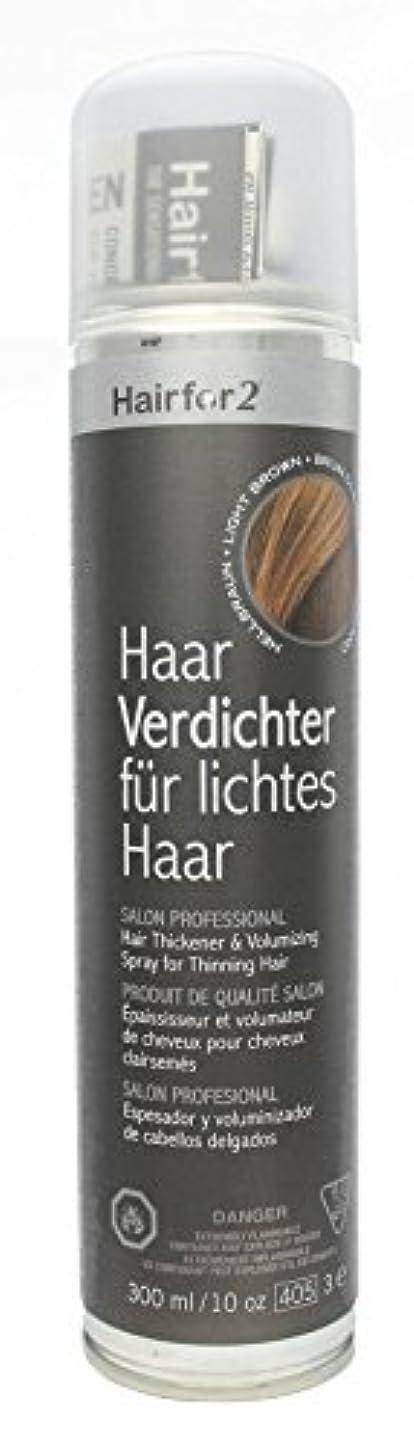 熟達したパドル急いでHairfor2ヘア増粘ヘアフィラー - ライトブラウン