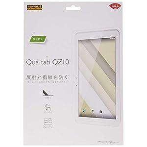 レイ・アウト Qua tab QZ10 フィル...の関連商品5