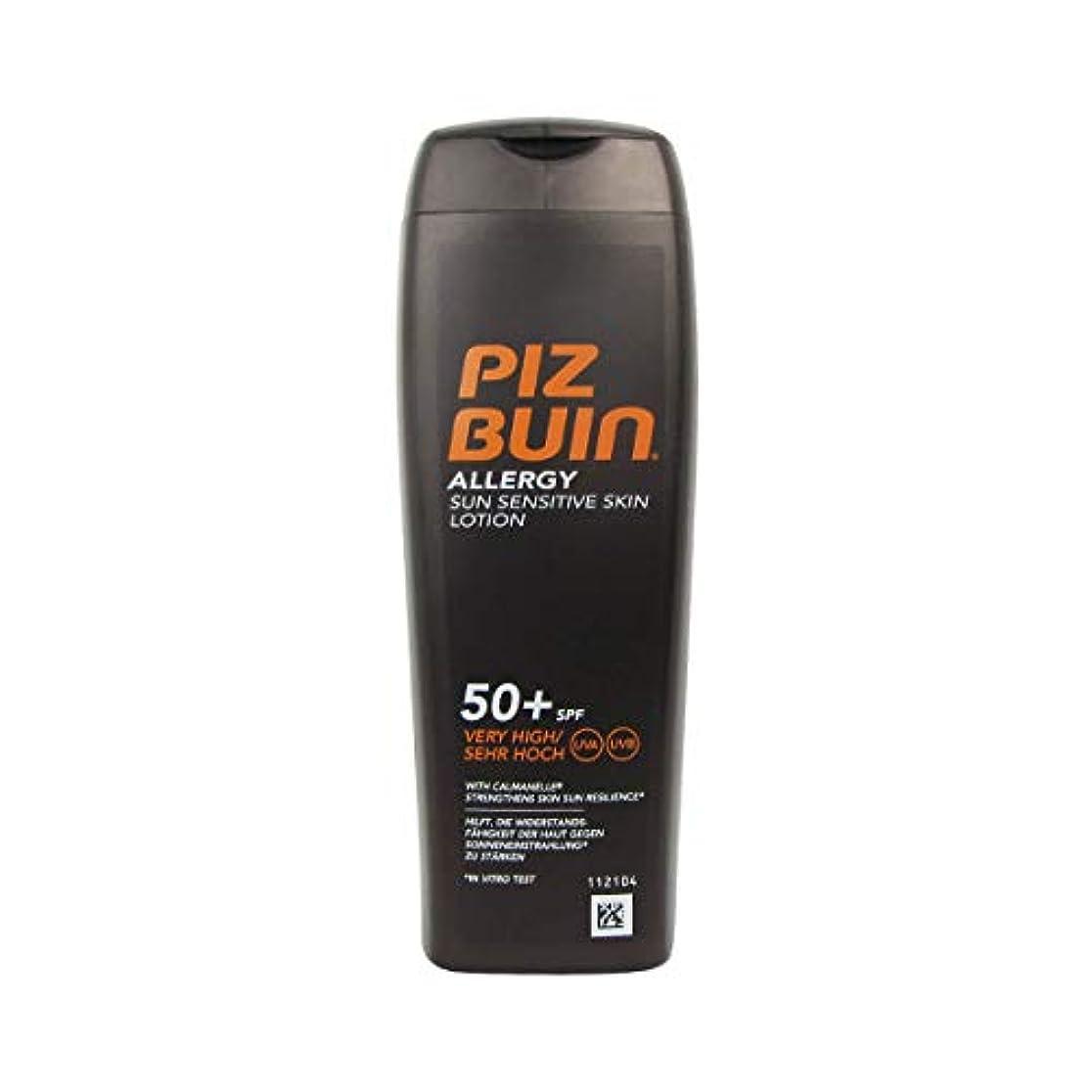 猛烈な不毛ページピッツブインアレルギーセンシティブスキンローションSPF 50+ 200ml