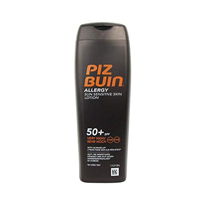 拍手回想深めるピッツブインアレルギーセンシティブスキンローションSPF 50+ 200ml