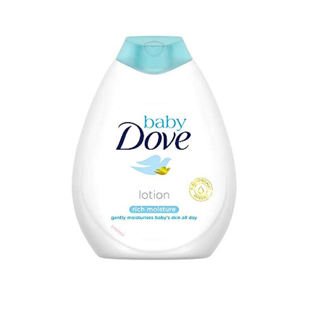 ミニ立法過剰Baby Dove Rich Moisture Nourishing Baby Lotion, 400ml