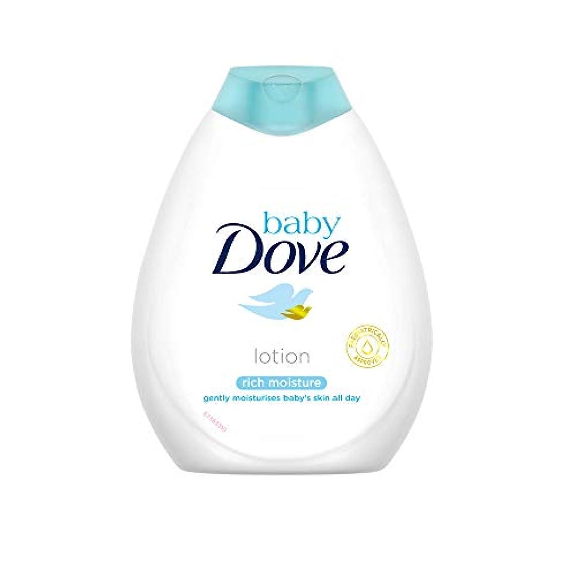 アサーヤギ挽くBaby Dove Rich Moisture Nourishing Baby Lotion, 400ml