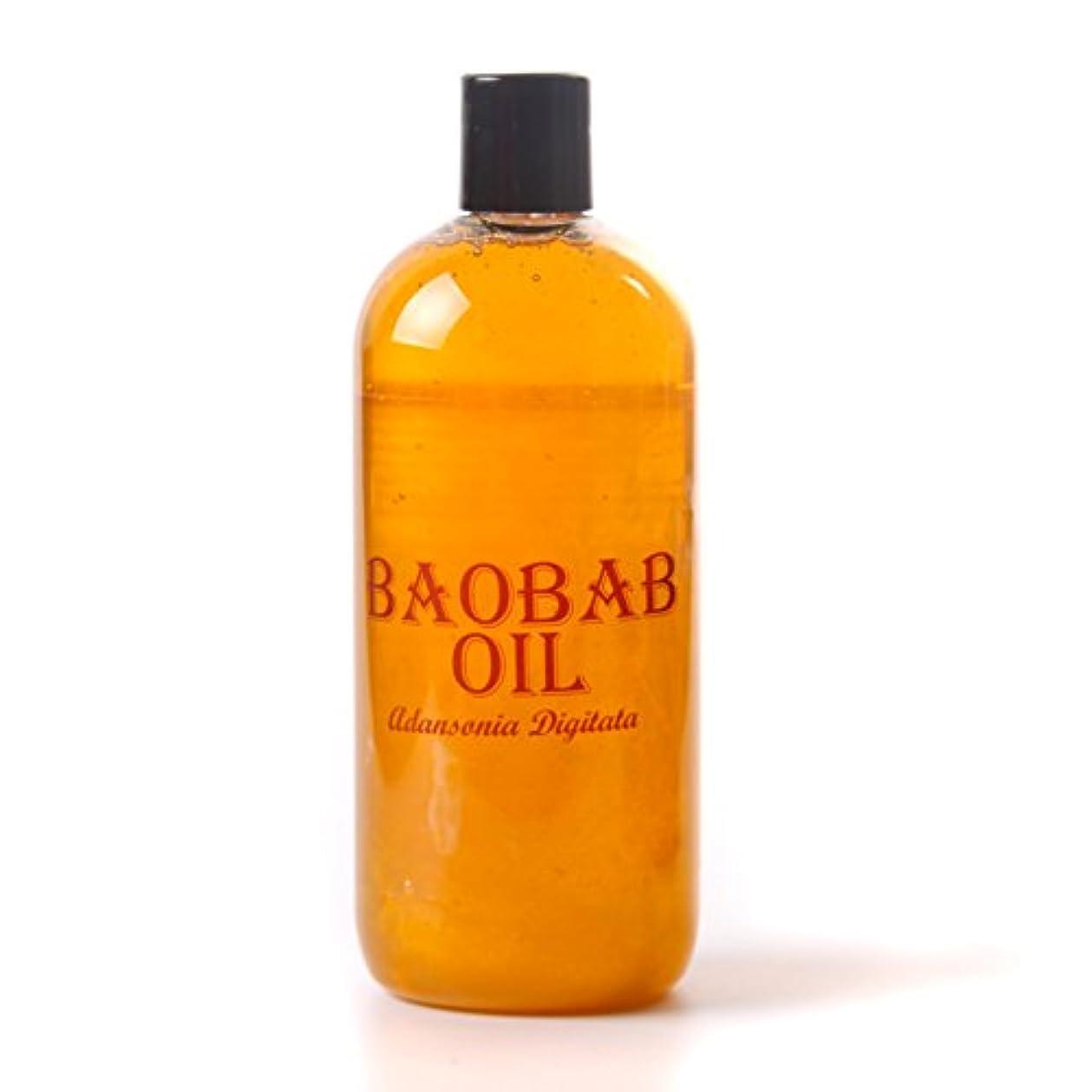 高い病気警告するMystic Moments | Baobab Virgin Carrier Oil - 1 Litre - 100% Pure