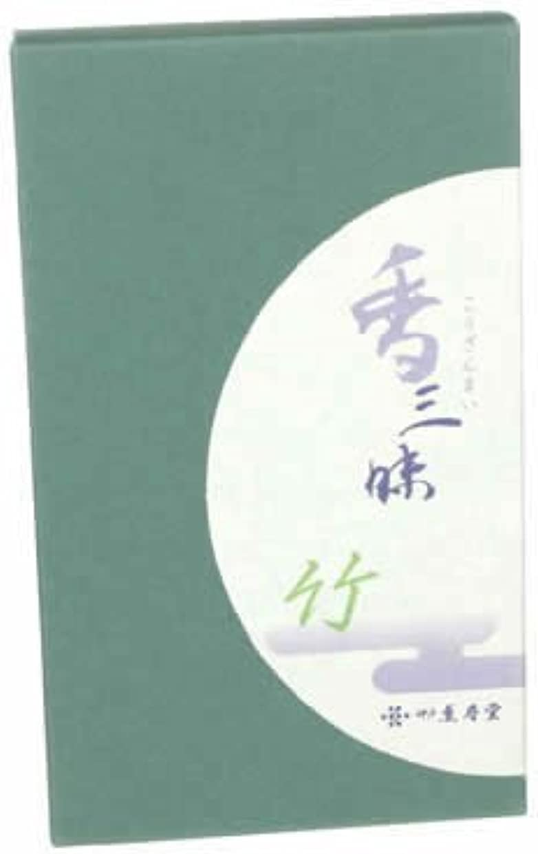美しいキャンペーンコミットメント香三昧 竹