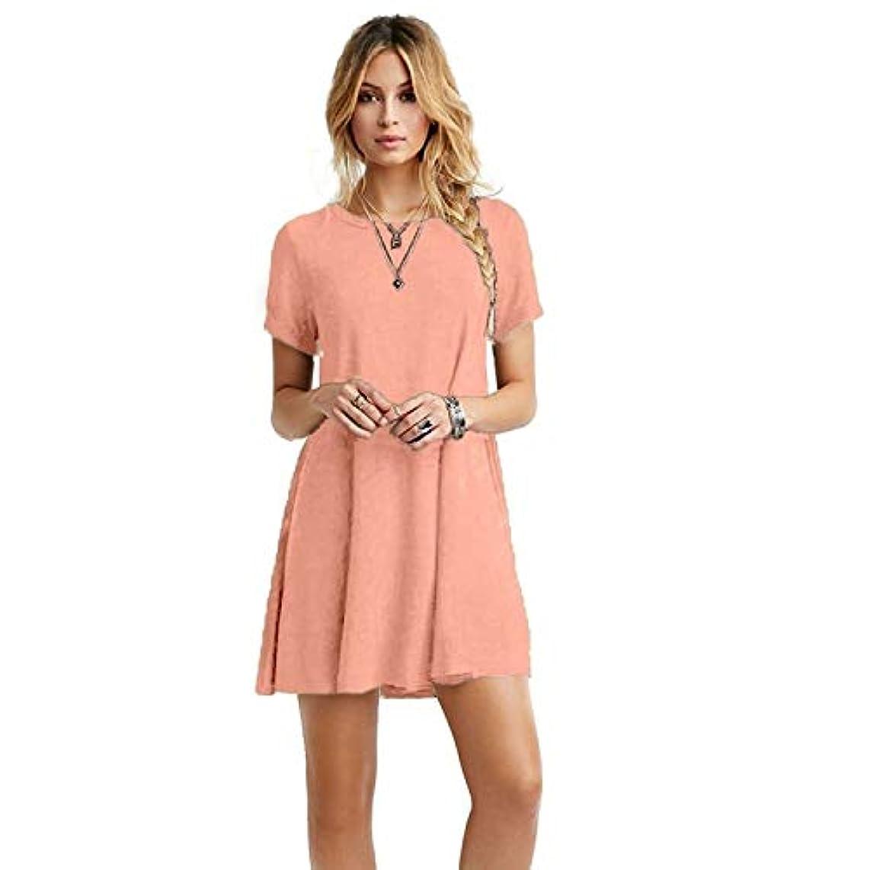 見える落とし穴置くためにパックMIFAN女性のファッション、カジュアル、ドレス、シャツ、コットン、半袖、無地、ミニ、ビーチドレス、プラスサイズのドレス