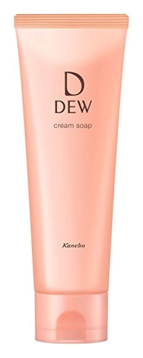 勉強する障害秘密のDEW クリームソープ 125g 洗顔料