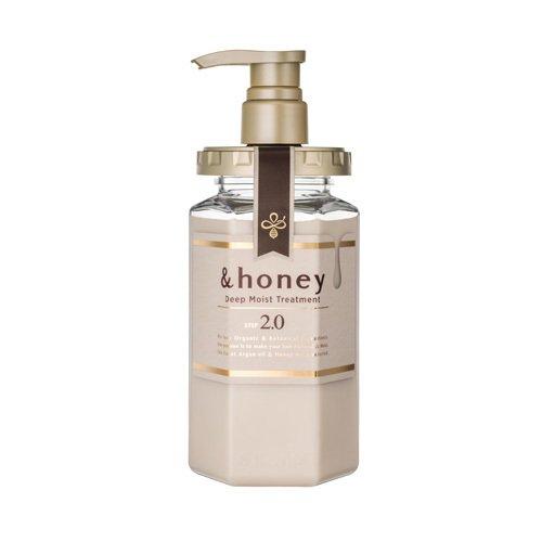 &honey &honey(アンドハニー) ディープモイスト トリートメント2.0 445g ラベンダーハニーの画像