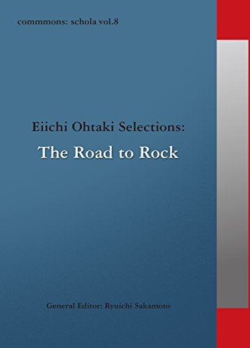 commmons: schola vol.8 Eiichi Ohtaki Selections:The Road to Rock commmons scholaの詳細を見る