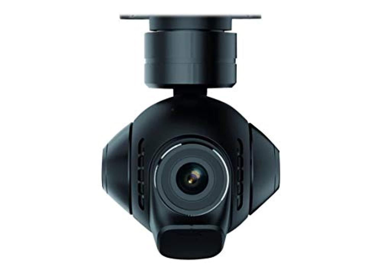 Yuneec YUNE50US E50 - エアリアルカメラ