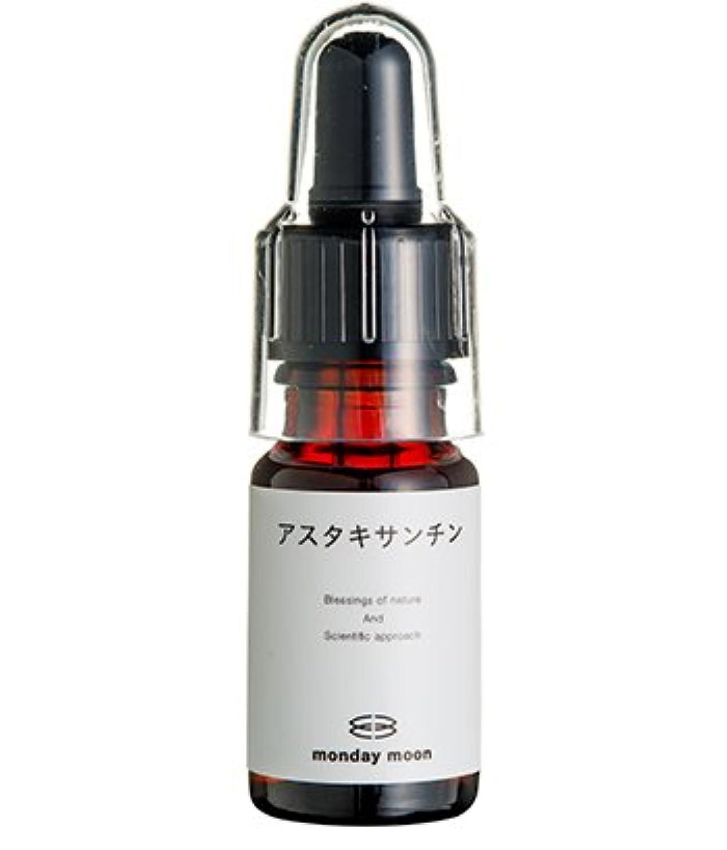 オーバーヘッドカロリー刈るアスタキサンチン/10ml