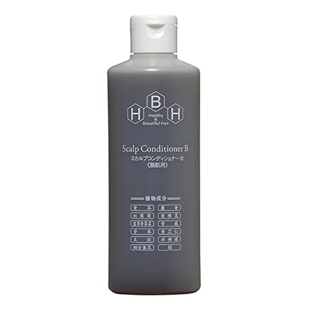 肝指定ゴミ箱を空にするリーブ21 スカルプコンディショナーB 脂性肌用 300ml 育毛 コンディショナー 皮脂